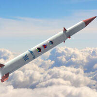 Illustration: Arrow 4 air defense system missile (Ministry of Defense)
