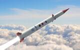 Illustration: Arrow 4 air defense system missile (Israel Aerospace Industries)