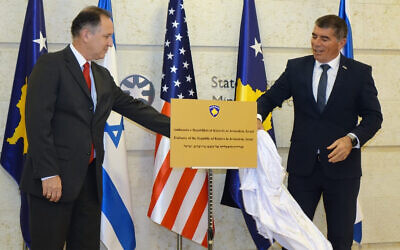 Foreign Minister Gabi Ashkenazi, right, unveils a sign that will be placed at the Kosovo embassy Jerusalem when it opens in the future, Jerusalem, February 1, 2021. (Courtesy)