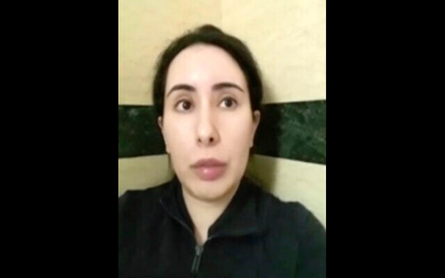 This undated image taken from video in an unknown location shows Sheikha Latifa bint Mohammed Al Maktoum speaking into a mobile phone camera. (#FreeLatifa campaign – Tiina Jauhiainen/David Haigh via AP)