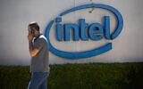 Intel's Jerusalem office, May 18, 2016. (Yonatan Sindel/Flash90)
