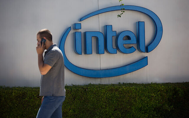 Intel's Jerusalem office, May 18, 2016. (Yonatan Sindel/Flash90)