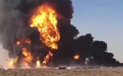 Oil tankers exploded at the Islam Qala crossing in Af`ghanistan's western Herat province on the Iranian border, on February 13, 2021. (Screenshot: Twitter)