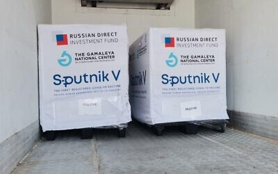 A shipment of the Russian Sputnik V vaccines allocated for the Palestinian Authority on February 4, 2021 (courtesy)