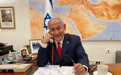 Prime Minister Benjamin Netanyahu speaks to US President Joe Biden on February 17, 2021. (Prime Minister's Office)
