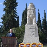 Prime Minsiter Benjamin Netanyahu gives a speech at a memorial ceremony in Tel Hai on February 23, 2021. (Amos Ben Gershom/GPO)