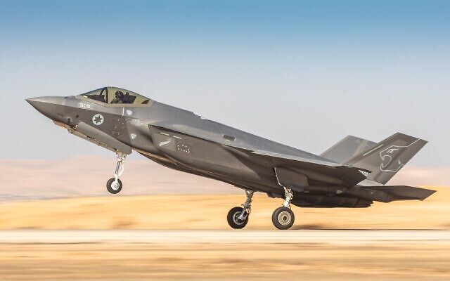 An F-35 fighter jets comes in for a landing during a surprise exercise, 'Galilee Rose,' in February 2021. (Israel Defense Forces)