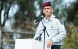 IDF Chief of Staff Aviv Kohavi speaks at a ceremony on February 28, 2021. (Israel Defense Forces)