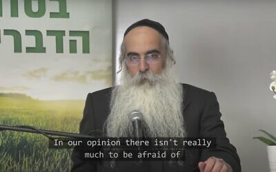 Screen capture from video of Rabbi Yuval HaCohen Asherov speaking about the COVID-19 outbreak. (YouTube)