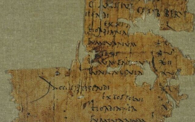 The payslip of a Roman soldier found at Masada, believed to be from between 72 and 75 CE (Courtesy)
