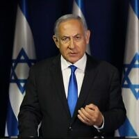 Prime Minister Benjamin Netanyahu assails an International Criminal Court decision paving the way for an investigation of possible Israeli war crimes, February 6, 2021 (video screenshot)