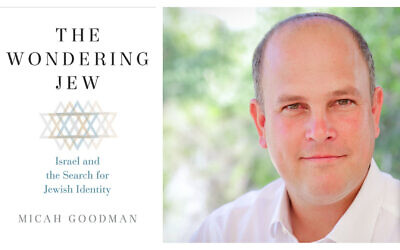 The cover of the book 'The Wondering Jew,' (left) by author Micah Goodman (right). (Courtesy/Shalom Hartman Institute)