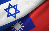 Taiwan and Israel flags (Oleksii Liskonih; iStock by Getty Images)