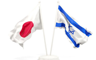 Illustrative image of the Japanese and Israeli flags (MikhailMishchenko; iStock by Getty Images)