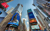 Skyscrapers and NASDAQ building of Times Square on July 29, 2017 in New York, NY (lucky-photographer; iStock by Getty Images)