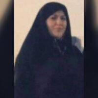 Zahra Ismaili (Facebook)