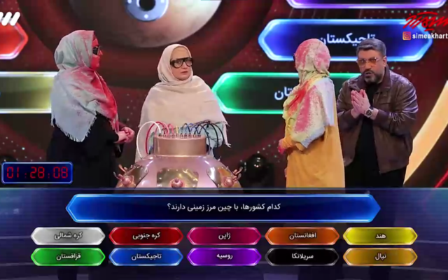 "Iranian ""Sime Akhar"" gameshow, an almost identical copy of the Israeli ""Boom!"" trivia contest. (Screenshot: Instagram)"