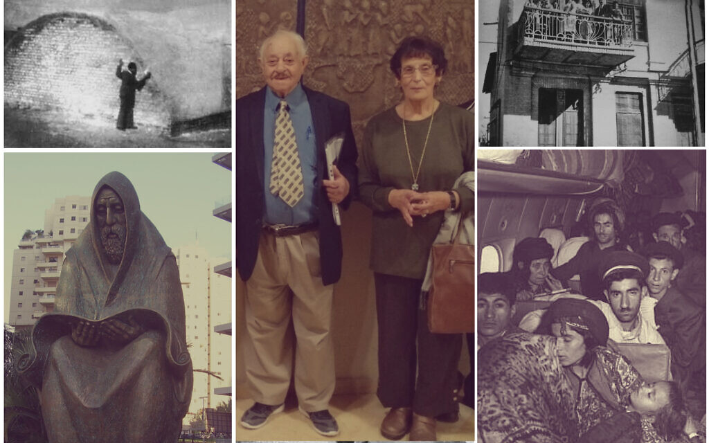 Clockwise from top left: A man outside the mass grave of Jews killed in the Farhud (public domain); center: an undated recent photo of Daniel and Shulamit Sasson; the Diwaniya ghetto, Sasson's grandfather's house (both photos courtesy); Iraqi Jews arriving at Lod Airport in Israel, May 1, 1951 (GPO / BRAUNER TEDDY); a monument in Ramat Gan to Jews slain in the Farhud and in violence in the 1960s (CC-BY-2.5/ Dr. Avishai Teicher)