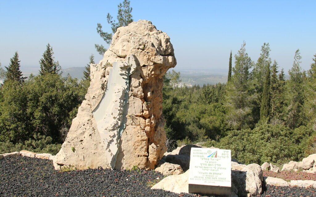 The Israel in Stone sculpture oversees beautiful views. (Shmuel Bar-Am)
