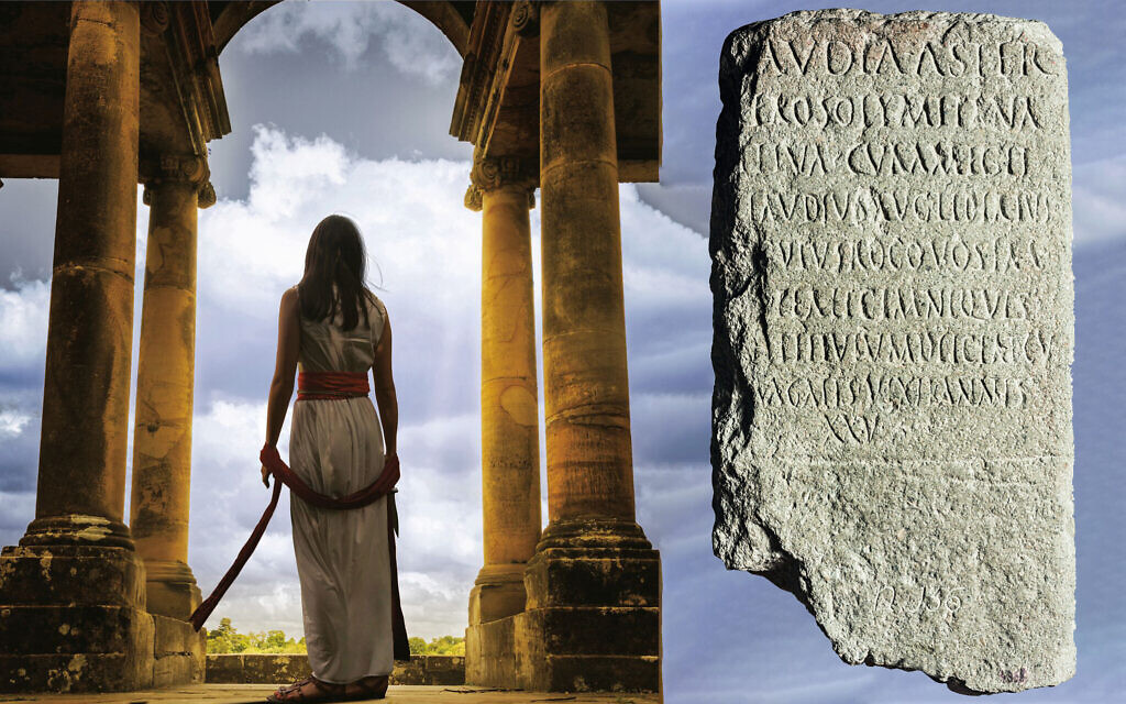 "A composite image showing the cover of the book ""Rebel Daughter,"" by Lori Kaufmann, and a Late 1st century epitaph for Claudia Aster. (Courtesy Delacorte Press and Museo Archeologico nazionale, Naples)"