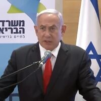 Prime Minister Benjamin Netanyahu gives a press briefing on the state of the pandemic, February 24, 2021 (video screenshot)