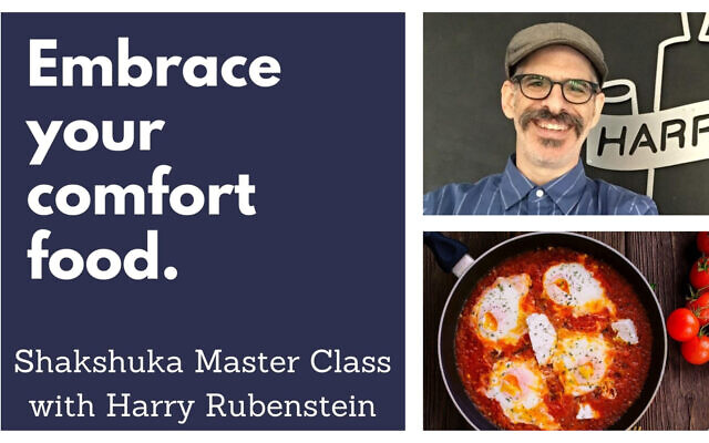 Chef and culinary guide Harry Rubenstein gave a master class in shakshuka on February 2, 2021, for the Times of Israel series Israel Unlocked. (Photos courtesy)