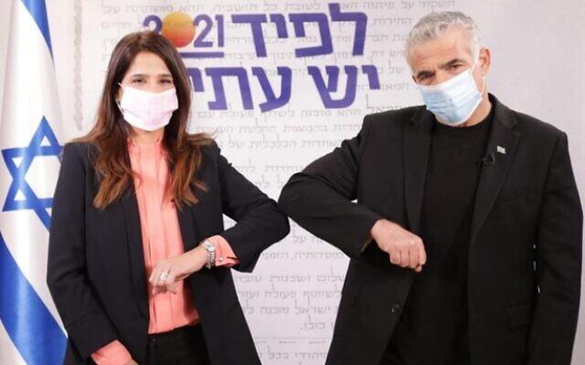 Merav Ben-Ari (L) joins Yair Lapid's Yesh Atid party, February 1, 2021 (Courtesy)
