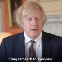 British Prime Minister Boris Johnson wished Jewish Britons a Happy Passover in a video message on Friday. (Screenshot: Twitter)