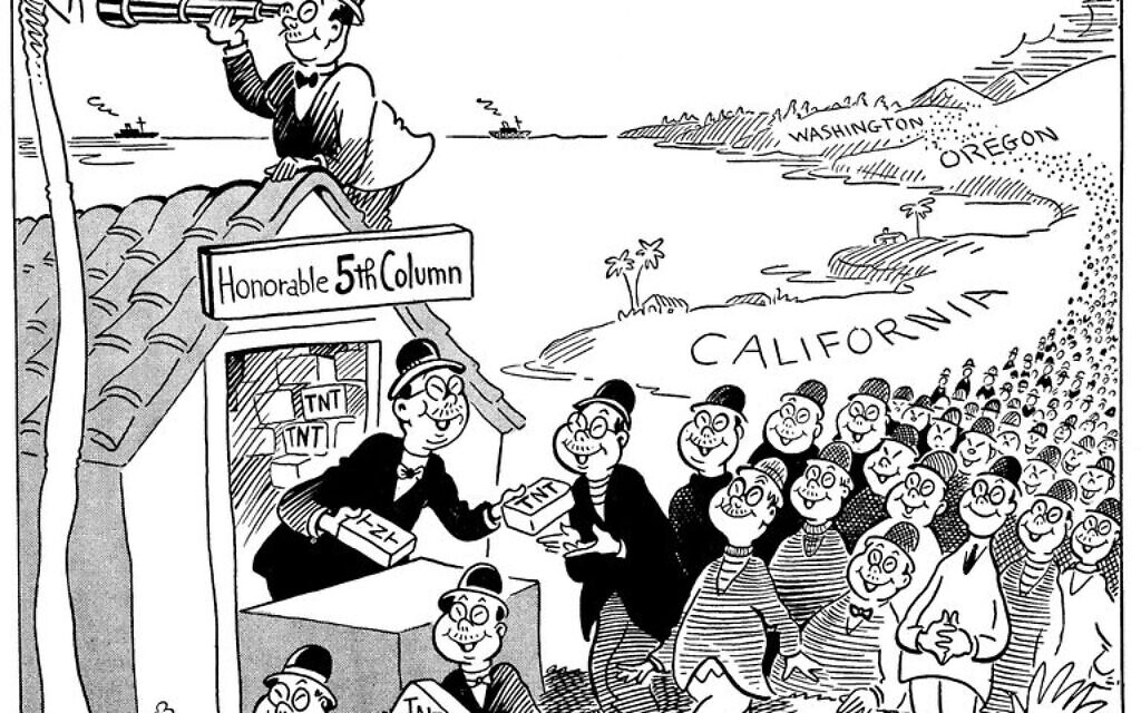 Editorial cartoon for PM daily newspaper by Theodore Geisel (public domain)