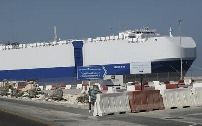 The Israeli-owned cargo ship, MV Helios Ray, sits docked in port after arriving earlier in Dubai, United Arab Emirates, February 28, 2021. (Kamran Jebreili/AP)