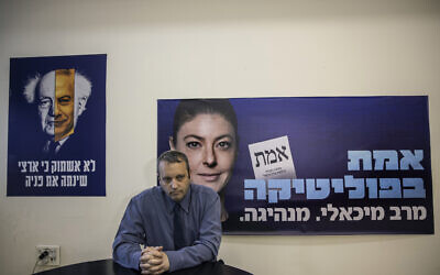 Gilad Kariv, leader of the Reform movement in Israel and a candidate for Knesset on the Labor party list, poses for a photo at the Party's headquarter In Tel Aviv, Israel, March 17, 2021. (AP Photo/Tsafrir Abayov)