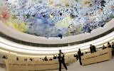 Illustrative: Delegates arrive on the assembly hall of the Human Rights Council at the European headquarters of the United Nations in Geneva, Switzerland, June 2, 2009. (AP Photo/Keystone/Salvatore Di Nolfi)