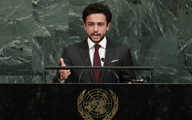 Jordan's Crown Prince Al Hussein bin Abdullah addresses the United Nations General Assembly, at the United Nations headquarters, September 21, 2017. (Frank Franklin II/AP)