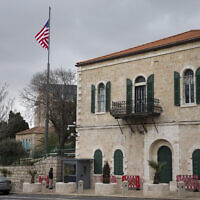 This Monday, March 4, 2019 photo shows the United States consulate building in Jerusalem. (AP Photo/Ariel Schalit)