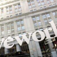 WeWork offices are shown, on Thursday, January 16, 2020, in New York. (AP Photo/Mark Lennihan)