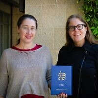 Rabbi Dr. Alona Lisitsa and Rabbi Dr. Dalia Marx, the editors of the new Israeli Reform movement prayer book, 'Tefilat HaAdam.' (Omri Stark)