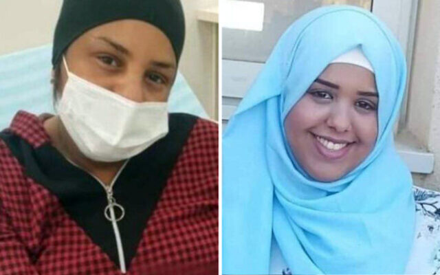 Sisters Shuruq Jubran (R) and Amna Kahwaji who died of coronavirus complications within weeks of each other in March 2021. (Courtesy)