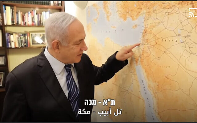 Prime Minister Benjamin Netanyahu promises Muslim voters that he will ensure that there are direct flights between Israel and Saudi Arabia, March 23, 2021 (screen capture)