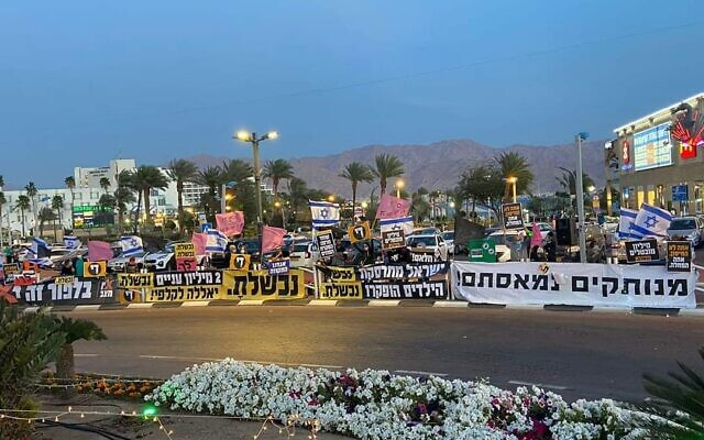 Anti-Netanyahu protesters in Eilat on March 13, 2021. (Courtesy: Kumi Israel/The Black Flags)