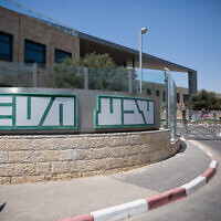 A general view of the Israeli drug company TEVA Pharmaceutical Industries in Jerusalem on August 6, 2017. (Yonatan Sindel/Flash90 )