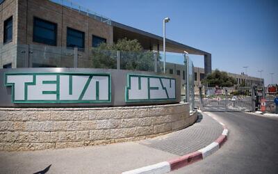 A general view of the Israeli drug company TEVA Pharmaceutical Industries in Jerusalem on August 6, 2017. (Yonatan Sindel/Flash90 )