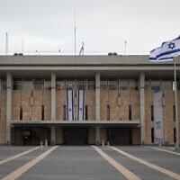The Knesset in Jerusalem, on December 26, 2018. (Hadas Parush/Flash90)