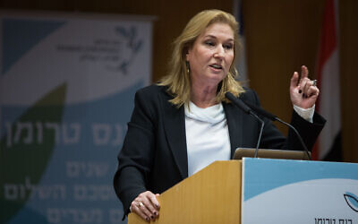 Tzipi Livni speaks at a conference in Jerusalem on March 11, 2019 (Noam Revkin Fenton/Flash90)