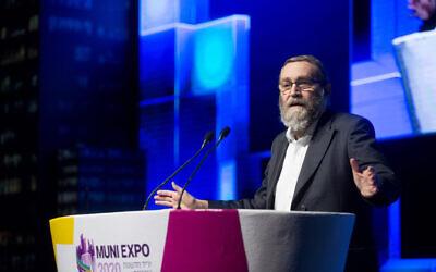 File: MK Moshe Gafni speaks at the annual international Municipal Innovation Conference in Tel Aviv, on February19, 2020. (Miriam Alster/Flash90)