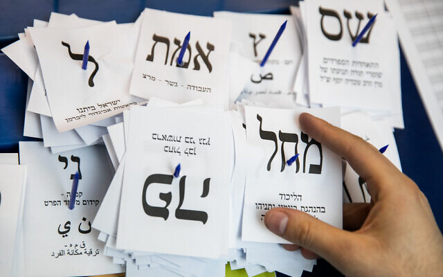 File: Israelis count the remaining election ballots, in Jerusalem early on March 4, 2020. (Olivier Fitoussi/Flash90)