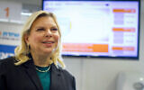 Sara Netanyahu, wife of Prime Minister Benjamin Netanyahu arrives to receive a Covid-19 vaccine, in Jerusalem, on December 24, 2020 (Aharon Krohn/Flash90)