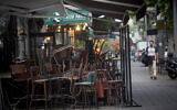 A closed restaurant on Dizengoff Street in Tel Aviv, during a nationwide lockdown.  January 06, 2021 (Miriam Alster/FLASH90)