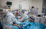 Ilustrative: Hadassah Ein Kerem staff members work in the hospital's coronavirus ward, in Jerusalem on February 1, 2021 (Olivier Fitoussi/Flash90)
