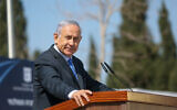 Prime Minister Benjamin Netanyahu at a ceremony in Tel-Hai, northern Israel, February 23, 2021. (David Cohen/Flash90)