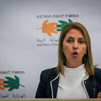 Environmental Protection Minister Gila Gamliel at a press conference regarding an oil spill on Israel's beaches, at the Ministry of Environmental Protection offices in Jerusalem on March 3, 2021. (Yonatan Sindel/Flash90)
